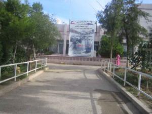 Office des Etablissements des Jeunes M'sila