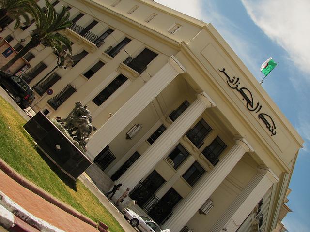 Banque d 39 alg rie oran oran for Banque exterieur d algerie