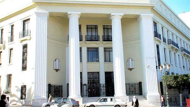 Oran banque d 39 algerie for Banque exterieur d algerie