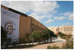 Palais de la culture, Tébéssa