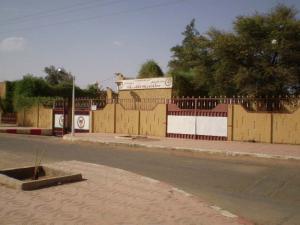 Centre de Formation Professionnelle et d'Aprentissage -CFPA- Illizi