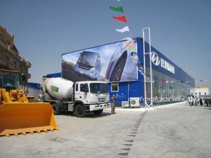 Concessionnaire Hyundai (Bordj Bou Arrerij)