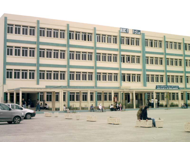 Une Aile de l'Hôpital de Boumerdes