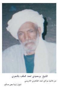 Cheikh Bouhmidi Ahmed dit Ennahoui
