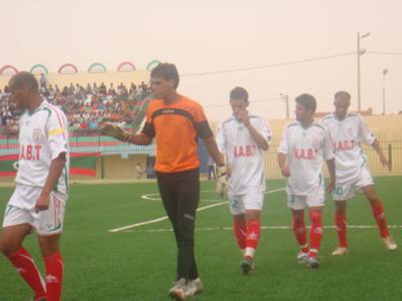 Stade de Ain El Bordj (Wilaya de Tissemssilt)