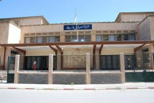 Entrée du Lycée de jeunes Filles (Alger)