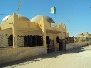 Auberge de jeunesse à El Oued