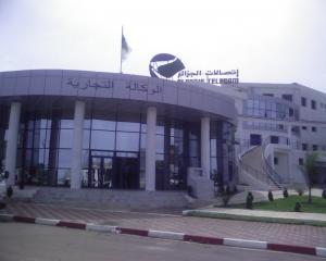 Algérie Télécom , Tipaza-est