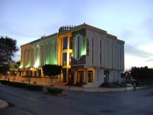 Siège CNR - Centre d'Archives-