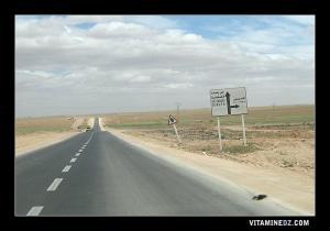 Commune d'El Khemis