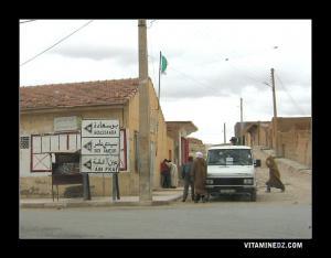 De Had Eshary à Ain F'ka 26 Km, Sidi Ameur 58Km, Bousaada 98Km