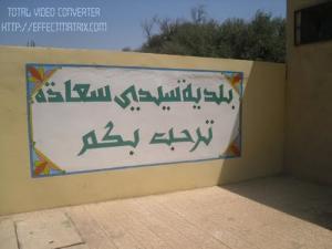 Commune de Sidi Saada (Relizane)