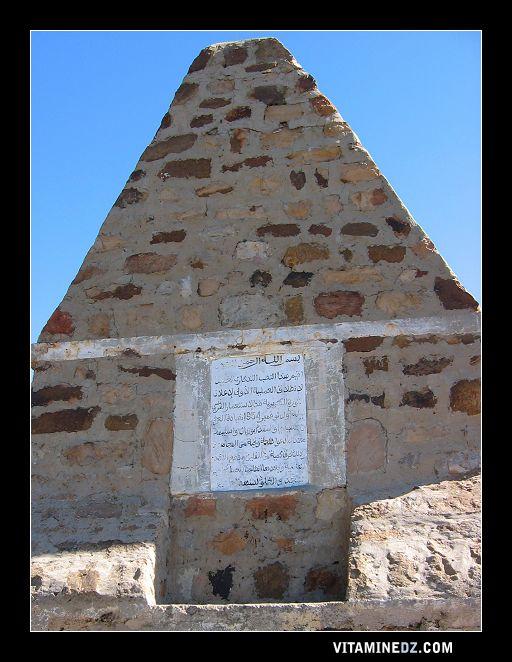 نصب تذكاري لشهداء الثورة ببلدية أحفير (تلمسان)
