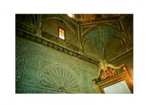 Intérieur d'une mosquée à Touggourt - 1990