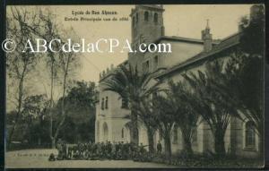 مدخل ثانوية بن عكنون
