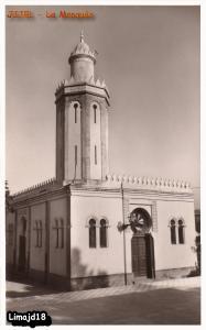 المسجد الكبير لمدينة جيجل (الفترة الإستعمارية)