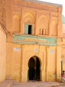 جامع الزاوية التيجانية