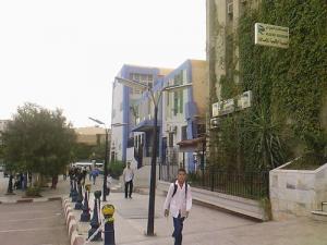 Siège d'Algérie Télécom de la ville de Chlef