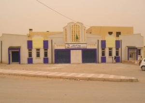 مركز بريد مدينة أفلو