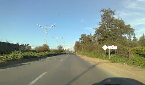 الطريق الشرقي عند الخروج من مدينة شلف