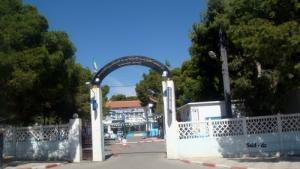 مستشفى مدينة أم البواڨي