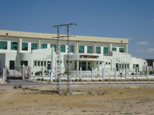 Complexe Sportif d'Ain Fakroun