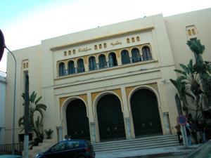 مقر بلدية سكيكدة