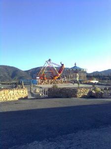 Parc d'Attractions Kadri à Batna