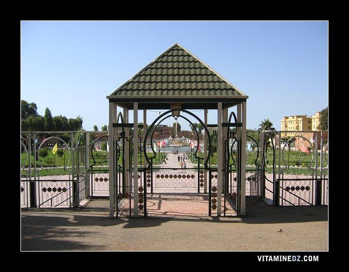 الحديقة العمومية لمدينة تلمسان بجوار الصهريج الكبير