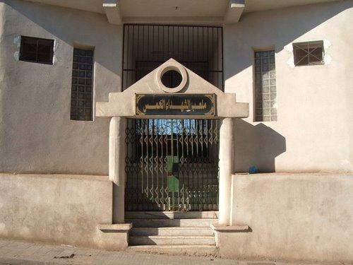 Entrée du Stade des cinq Chouhada à Batna