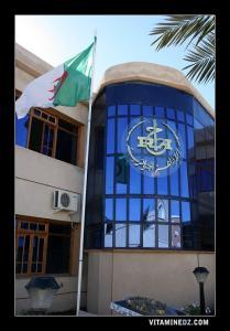مقر الإذاعة الجديدة لمدينة عين تموشنت
