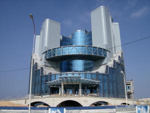 مقر شركة سونطراك بوهران