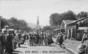 الشارع الرئيسي لبلدية عين عبيد