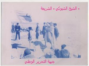 الشيخ محمد الشبوكي بالشريعة