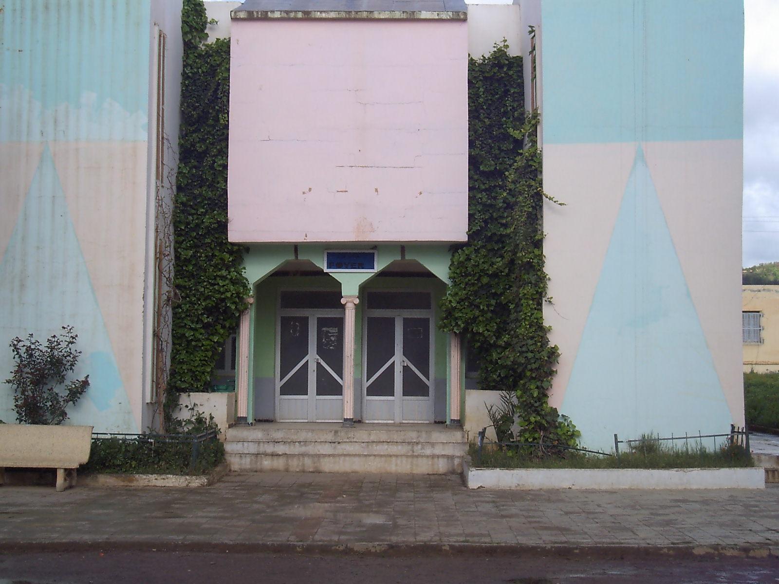 مكتبة مركز التكوين المهني لبلدية الغمارية