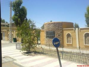 Centre des services postaux de Béchar