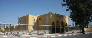Center Médical Pédagogique de Béchar
