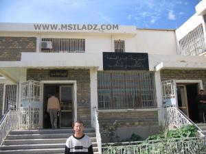 مقر بلدية حمام الظلعة