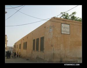 المدرسة الإبتدائية ربيع أحمد ببلدية بوسعادة