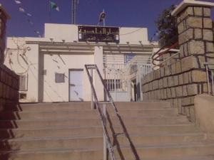 Siège de la mairie de Dirah