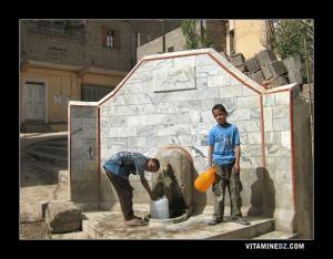 منبع سيدي ثامر بمدينة بوسعادة