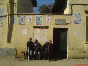 Association de Non Voyants à Lakhdaria