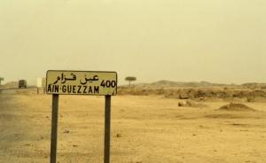 Entrée de la commune de Ain Guezzam