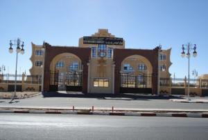 CENTRE UNIVERSITAIRE DE TAMANRASSET, ALGÉRIE. (Ministere de l' Enseignement Superieur et de la Recherche Scientifique)
