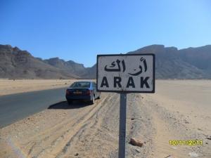 Entrée de la région d'Arak