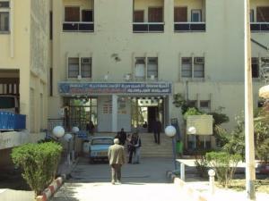Grand Hôpital de Tébéssa