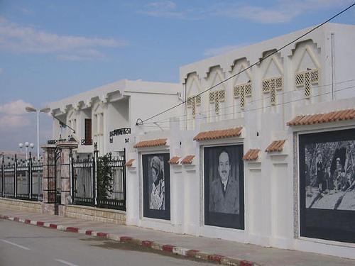 El Moudjahid Museum