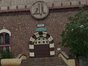 Mosquée de Larbi Tébéssi
