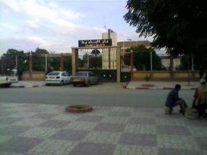 Siege APC de Hamadia