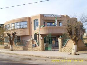 Bibliotheque Communale   de Mahdia